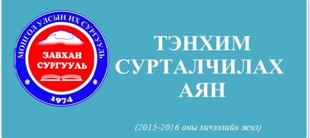 tenkhim